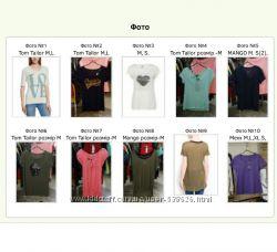 Фирменные футболки Mexx,  Tom Tailor М Германия Оригинал
