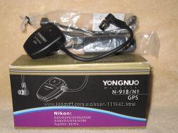 YongNuo N-918N1 GPS GPSкоординаты к фотоснимкам