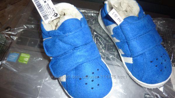 тапочки next adidas