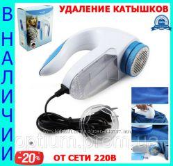 Машинка для удаления катышек XLN -5880 от сети и YK-686 с аккумулятором