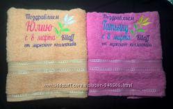 именное полотенце 50х90 Крюковщина