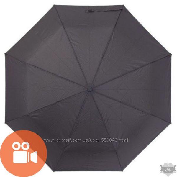 Мужские зонты. Доступные цены. Большой выбор.