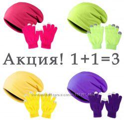 Шапки демисезонные, шапка-бафф и перчатки тачскрин