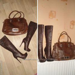 Шикарный набор сапоги и сумка