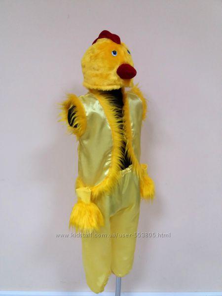 Продажа карнавальный костюм Цыпленок для мальчики и девочки