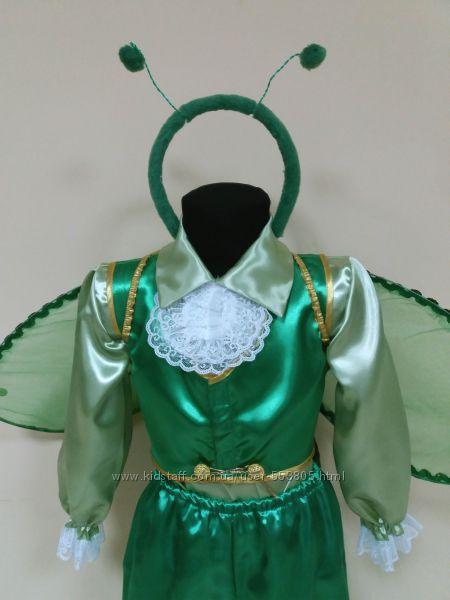 Прокат продажа карнавальный костюм Кузнечика и сверчка