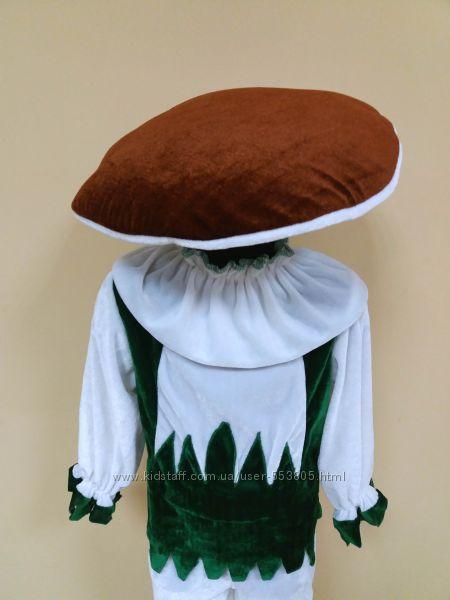 продажа костюм Гриба-боровика, мухомор, р. 104-110, 116-122