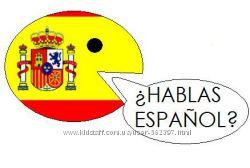 Скайп курсы испанского