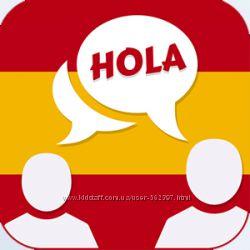Репетитор испанского языка. Skype