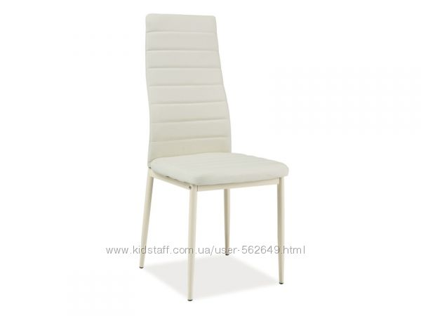 Стілець крісло кухонний Signal H-261 bis крем