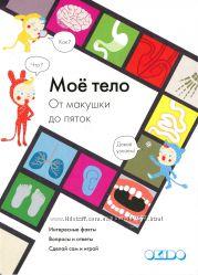 МИФ. Книги-бестселлеры для детей. Сканы в эл. виде