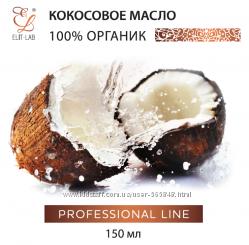 Кокосовое масло с витаминами А, С, Е для бровей, для вололс, для тела