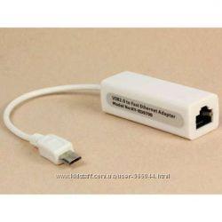 Сетевой адаптер - Micro 5pin USB RJ45 Lan Ethernet