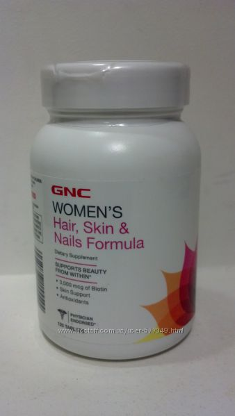 Лучший комплекс витамин для волос