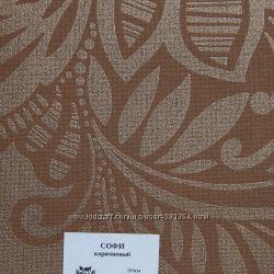 Рулонные шторы Одесса Ткань Софи Кремовый, Коричневый