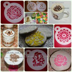 Трафареты для кофе, тортов, пряников и декора.