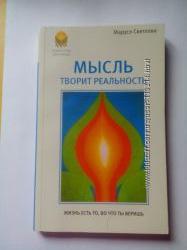 книги Маруси Светловой
