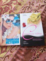 Книги . Роман.