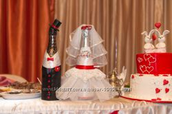 Свадебное шампанское