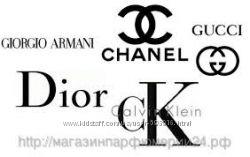 Оригинальная парфюмерия Chanel, Versace, Giorgio Armani, Christian Dior, D&