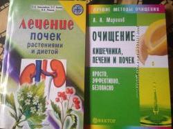 Книги, учебники, школьные пособия обмен