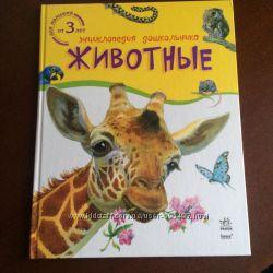 Детские бестселлеры Д. Родари, А. Хайт и др