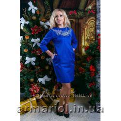 Платье Адель электрик размер 42-46