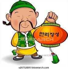 Китайский язык для старшеклассников и взрослых. репетитор.