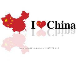 Китайский язык. носитель китайского языка. Мандарин