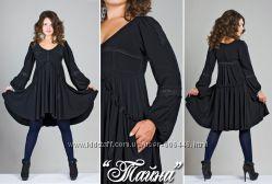 Платье Тайна