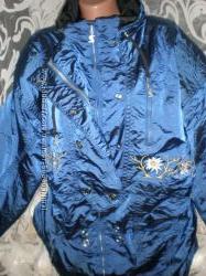 куртка  ф. Sportabm    Австрия  размер  38