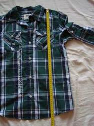 Фирменая рубашка для мальчика Urban
