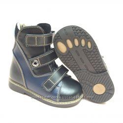Ортопедические ботинки Оrtо для мальчиков А-867