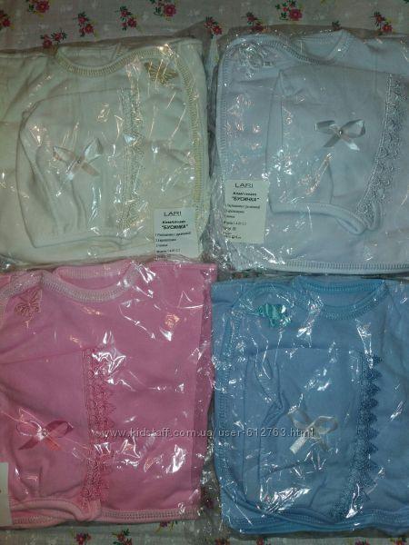 Набор одежды для новорожденного Бусинка из 3-х предметов
