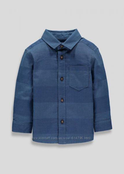 Стильная рубашка Matalan Англия ,  18-24 месяца.