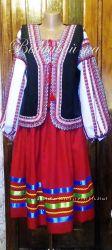 Костюм украинский женский