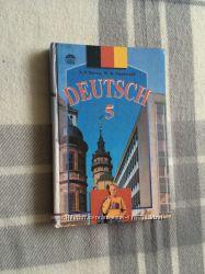 Німецька мова 5 клас