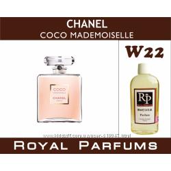 сп 3   разлив ароматов на пробные мл, духи Royal Parfums
