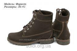Модные ботинки Форест от Солди