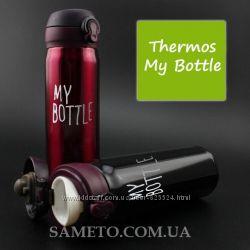 Термос My Bottle Май Ботл 500 мл. 1001718