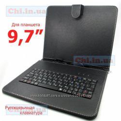 Универсальный чехол с клавиатурой русскоязычная для планшета 9, 7 дюйма