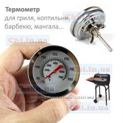 термометр гриля коптильни, барбекю, мангала, тандыра,  жаровни