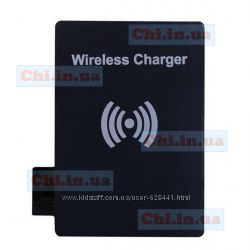 Беспроводной приемник wireless receiver Samsung Galaxy Note 2