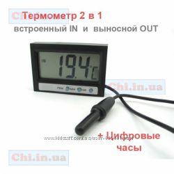 Термометр ST-2 с выносным датчиком