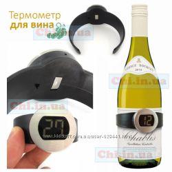 Термометр для вина винный градусник с цифровым ЖК-дисплеем