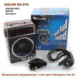 Портативное переносное радио RX 078 с функцией МР3 плеера
