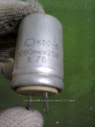 конденсаторы радиодетали ВЗР, К50