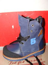 Кожаные ботинки Берегиня большой выбор