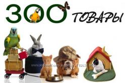 Совместные покупки зоотоваров животные, рептилии, хорьки, аквариумистика