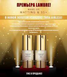 Make-up 35 тональная основа под макияж Ламбре   подарок